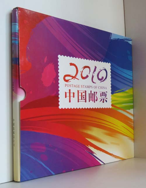 Image for Postage Stamps of China 2010